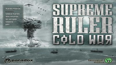 Supreme Ruler: Cold War