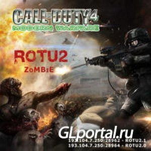 Call of Duty 4 - Zombie Rotu 2.1 [Update 1] (2012) PC | RePack