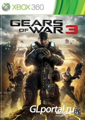 Gears of War 3 [торент]
