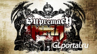 Supremacy Mmy